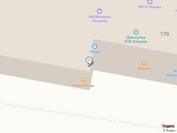 Элемент Лизинг на карте Благовещенска