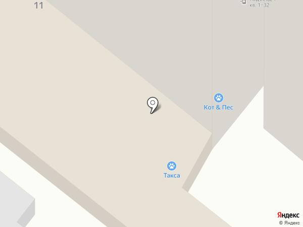 Книжный магазин на карте Благовещенска