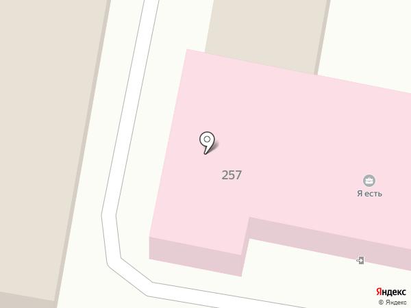 Аверс-ЭТК на карте Благовещенска