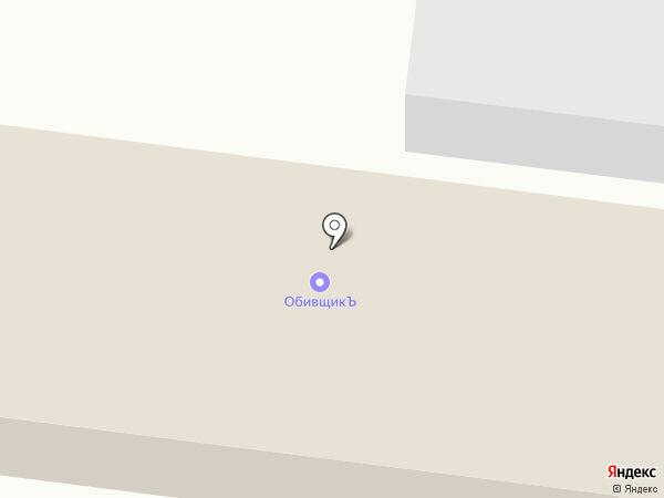 ОбивщикЪ на карте Благовещенска