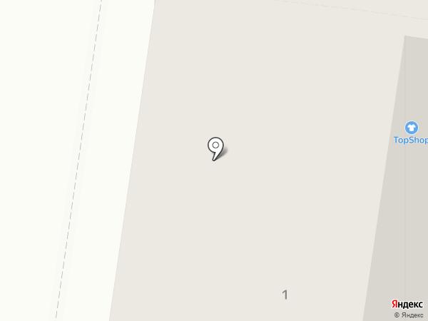 Маргарита на карте Благовещенска