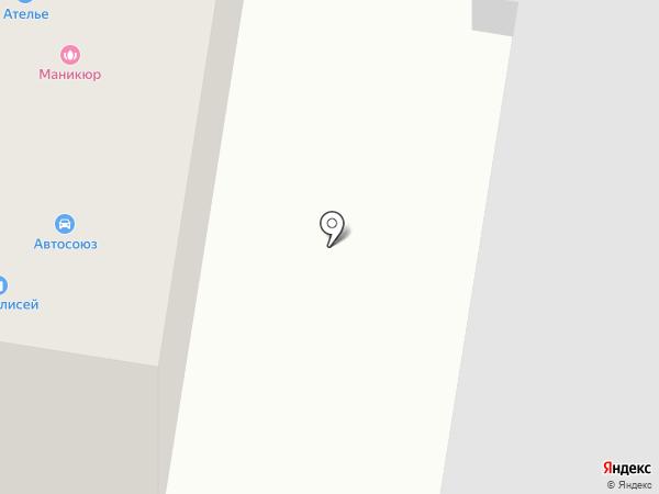 АВТОГЛЯНЕЦ на карте Благовещенска