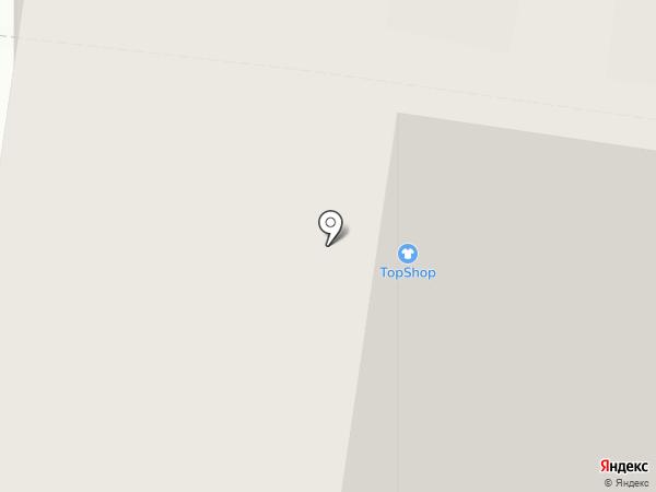 Клиника Мари на карте Благовещенска