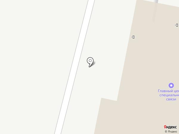 Главный центр специальной связи, ФГУП на карте Благовещенска
