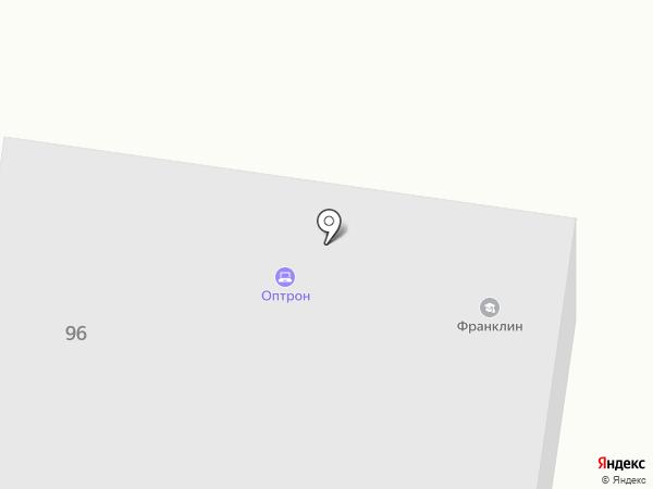 Буфет на карте Благовещенска