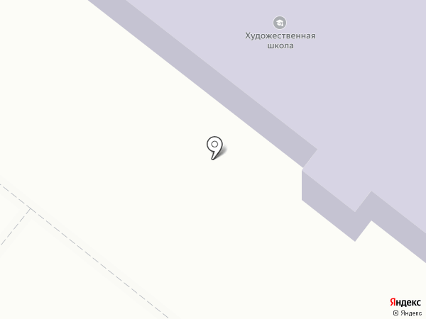 Художественная школа, МОУ на карте Благовещенска