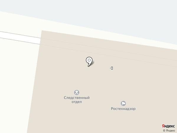 Ростехнадзор на карте Благовещенска