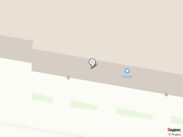 Conte на карте Благовещенска