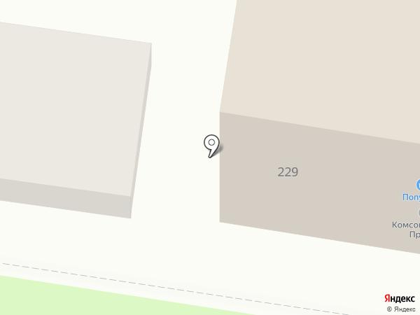 2х2.su на карте Благовещенска