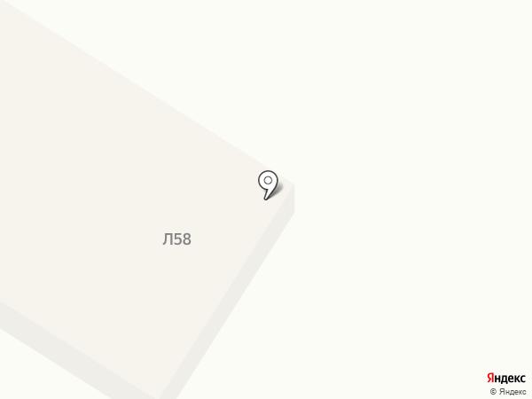 Вагонца Центр на карте Чигирей