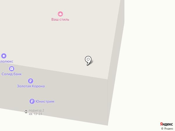 OSCAR на карте Благовещенска