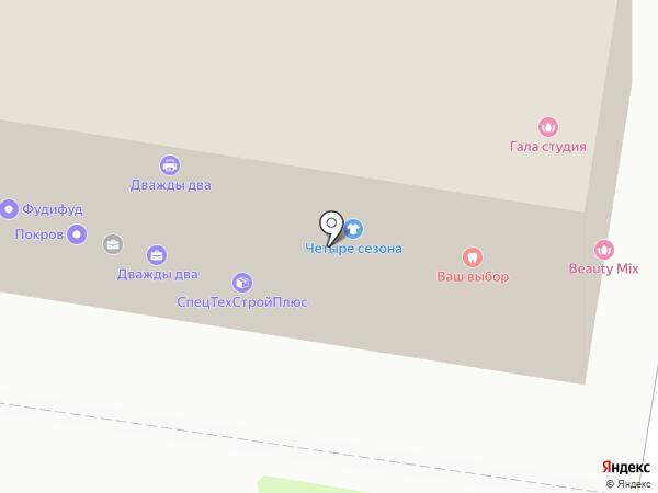 Адвокатский кабинет Кожурина И.Н. на карте Благовещенска