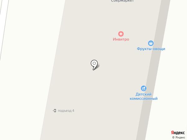 Детский комиссионный магазин на карте Благовещенска