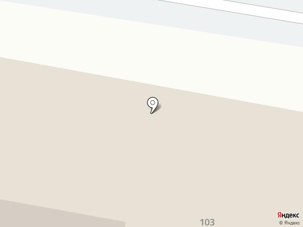 Рубин на карте Благовещенска