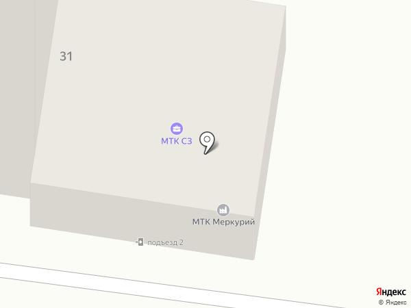 Бухгалтерская фирма на карте Благовещенска