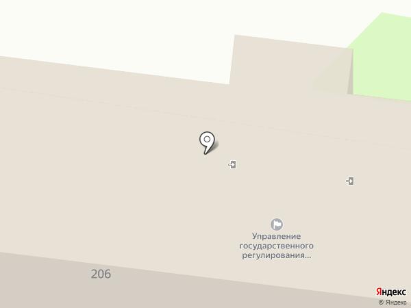 Управление государственного регулирования цен и тарифов Амурской области на карте Благовещенска