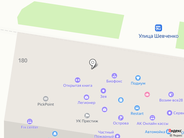 АК Онлайн кассы на карте Благовещенска
