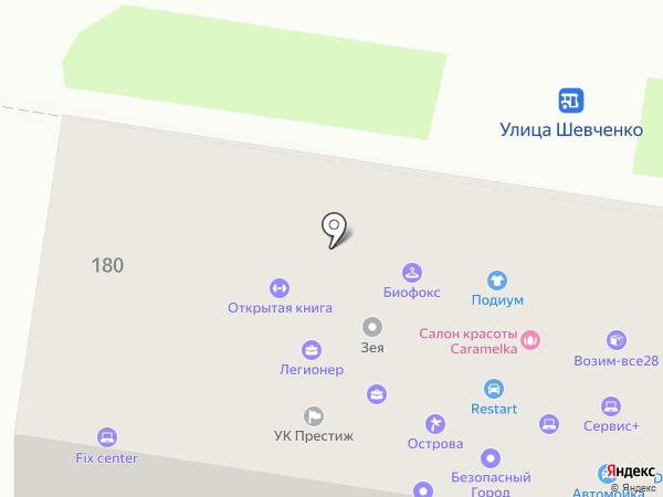 Амур Эксперт на карте Благовещенска