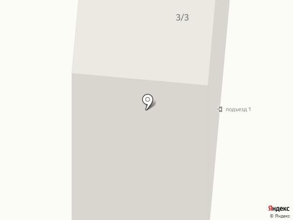 ПИФАГОРКА на карте Благовещенска