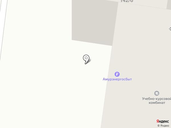 Амурэнергосбыт на карте Благовещенска