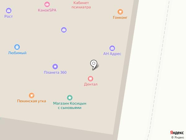 Адрес на карте Благовещенска