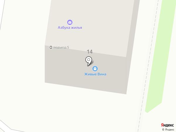Живые Вина Благовещенск на карте Благовещенска