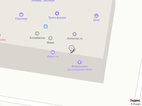 CraftBeer & Coffee на карте Благовещенска