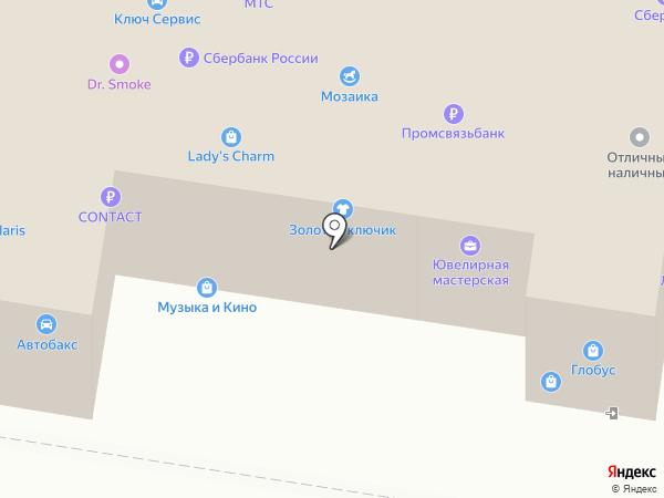 Отличные наличные на карте Благовещенска