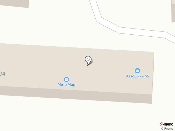 Автошины 55 на карте Благовещенска