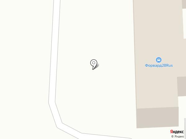 Форвард 28rus на карте Благовещенска