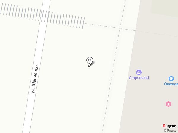 Ampersand на карте Благовещенска