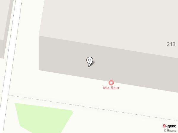 Mia-Дент на карте Благовещенска