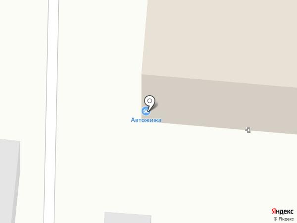 Автомагазин на карте Благовещенска