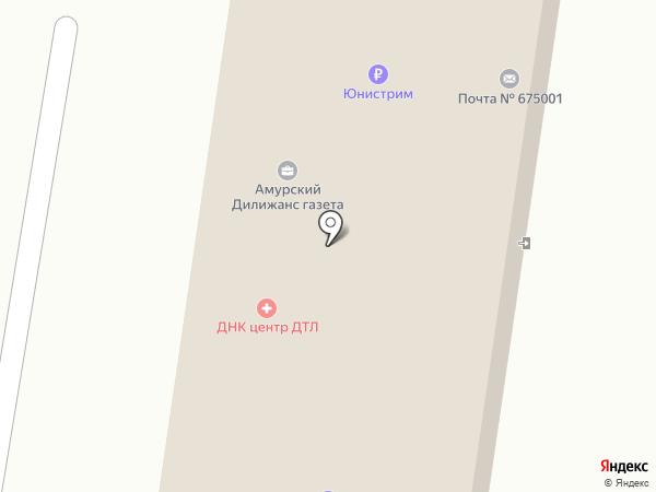 Почтовое отделение №1 на карте Благовещенска