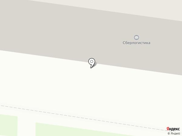 АмурРегионСервис на карте Благовещенска
