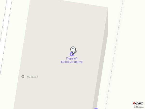 I love taobao на карте Благовещенска