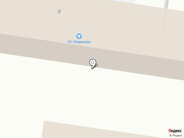 BlagExpress на карте Благовещенска