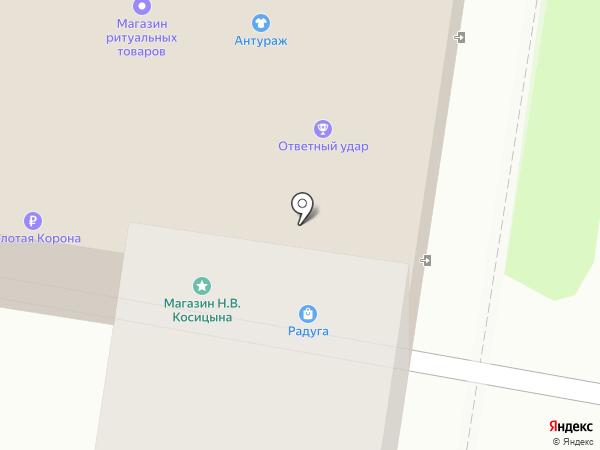 Магазин-мастерская товаров для страйкбола на карте Благовещенска