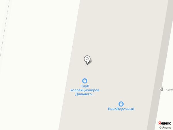Антикварная лавка на карте Благовещенска