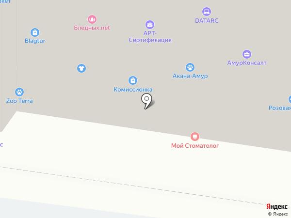 Мой стоматолог на карте Благовещенска