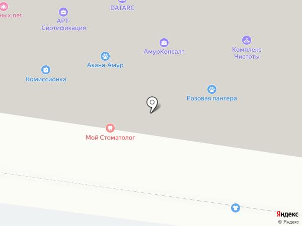 Don Кальян на карте Благовещенска
