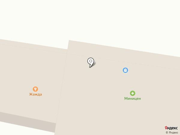 Нуга Бест на карте Благовещенска
