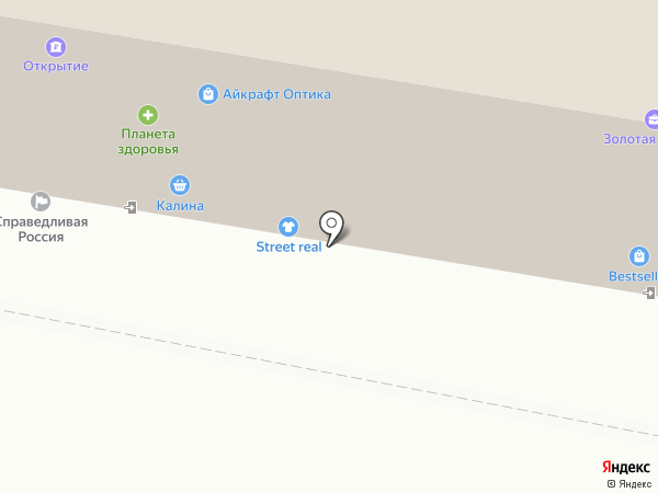 Магазин часов на карте Благовещенска