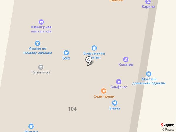 Сели Поели на карте Благовещенска