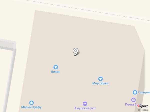 Офис на карте Благовещенска