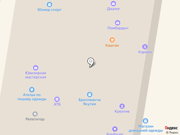 MEXOMANKA на карте Благовещенска