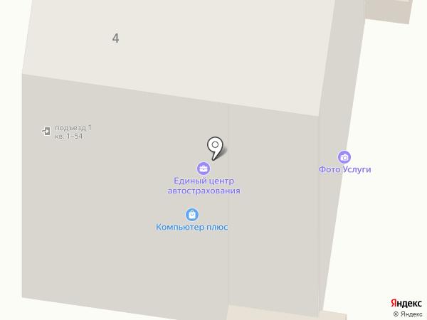 Центр фотоуслуг на карте Благовещенска
