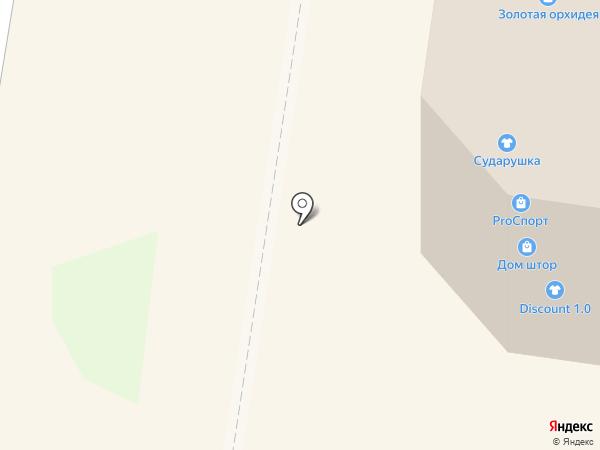 Мадам на карте Благовещенска