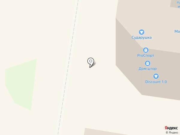 Дом штор на карте Благовещенска