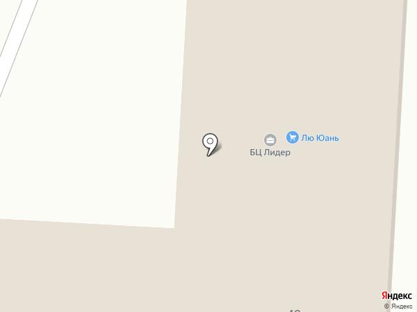 STEPMAGNET на карте Благовещенска